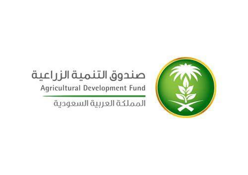 توضيح إلحاقي بشأن إعفاء مزارعي منطقة الدرع العربي